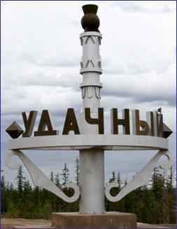 udachny1